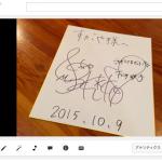 松井咲子さんの音源