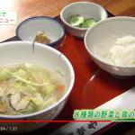 ニュース930 動画
