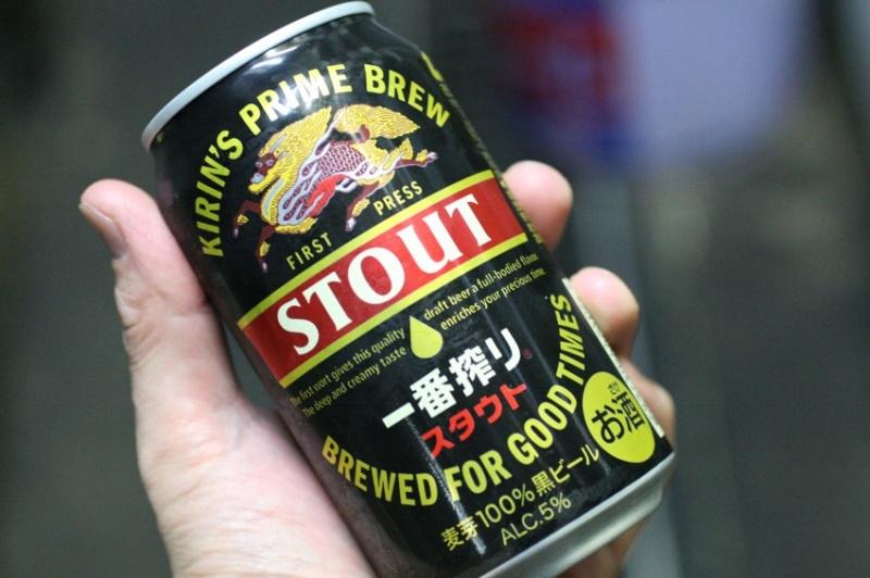 黒ビールシチュー6