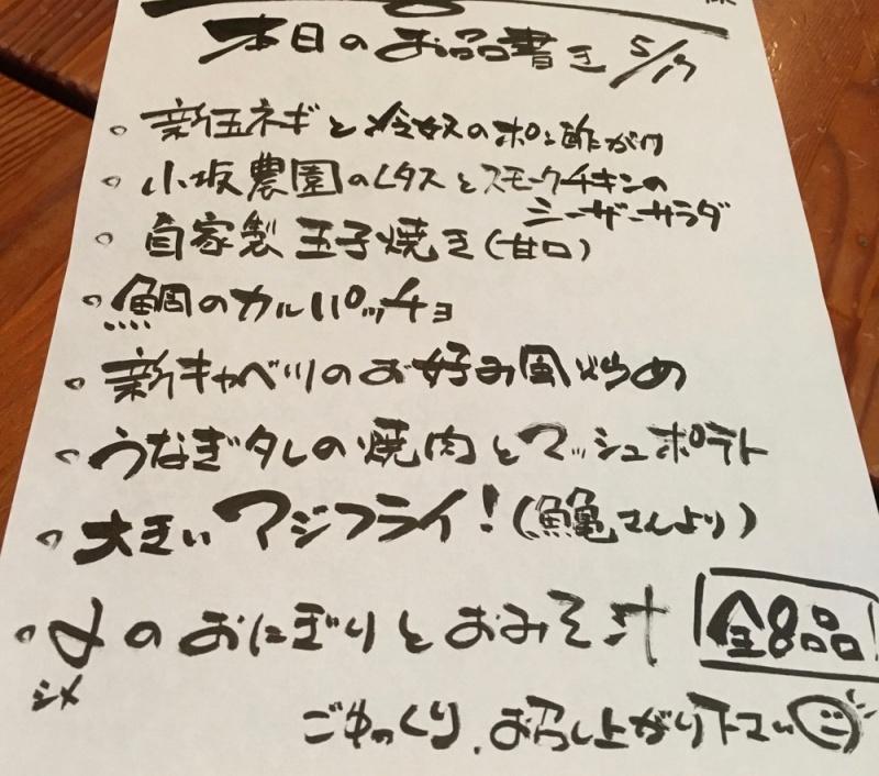 宴会メニュー11