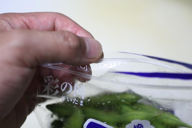 枝豆の茹で方3