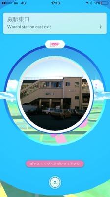 Pokémon GO6