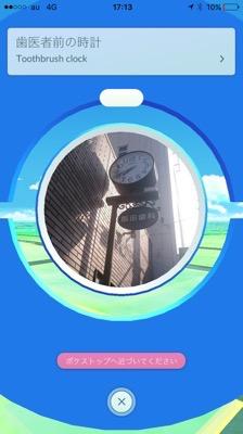 Pokémon GO11