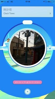 Pokémon GO14