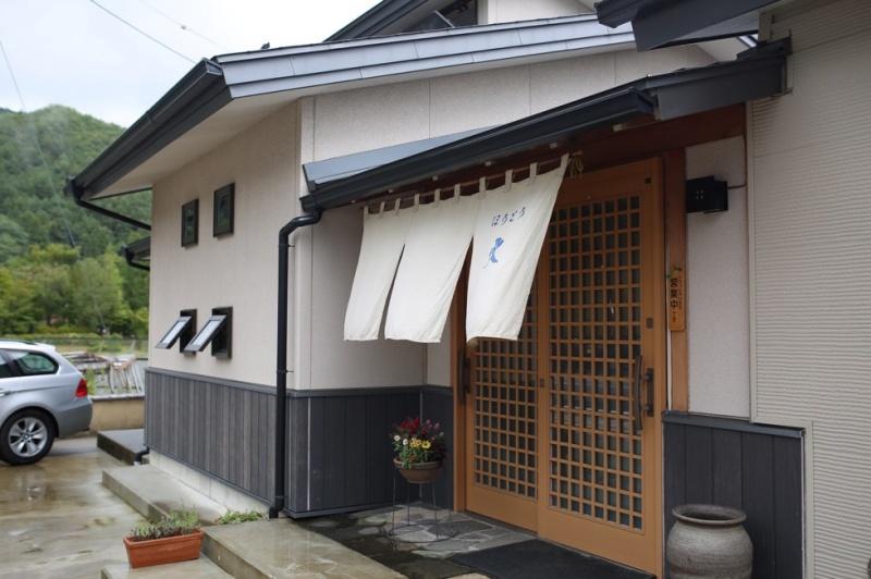 hoshinoyafuji2016-114