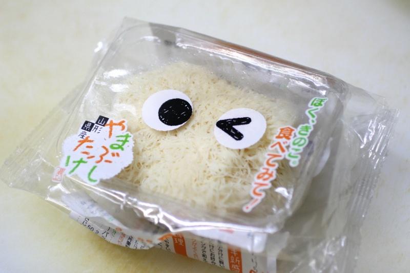 ヤマブシタケ1