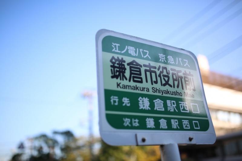 kamakura-104