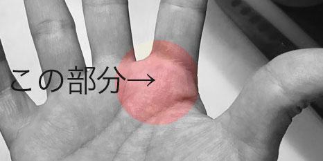 卵を片手で割る方法13