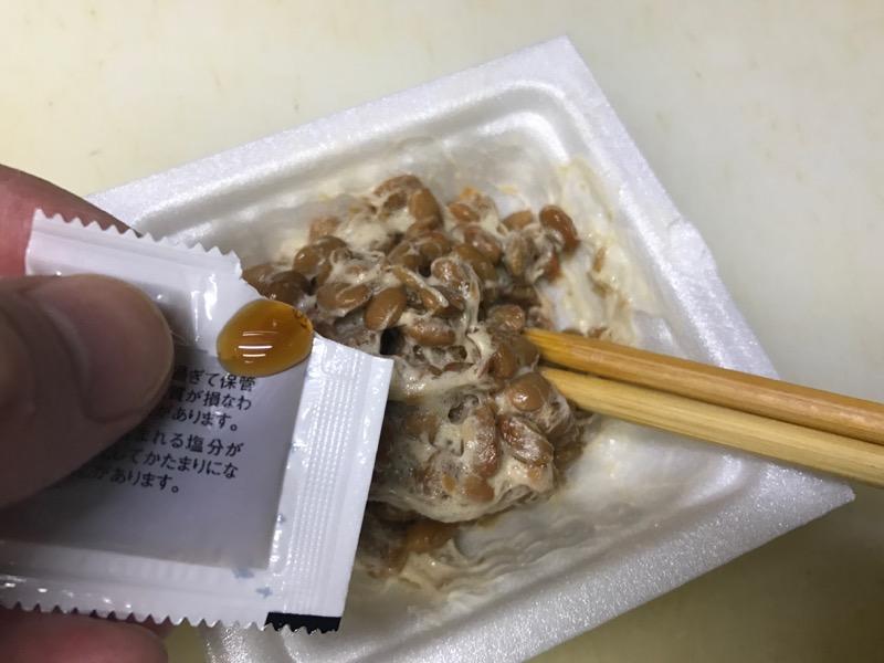 納豆の混ぜ方14
