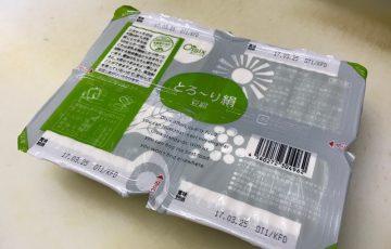オイシックス豆腐3