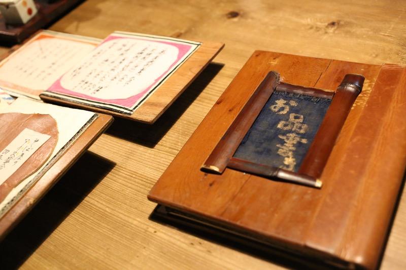 蕎麦組合旅行・鴨川25