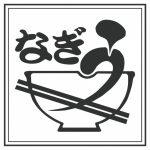 なぎうロゴ