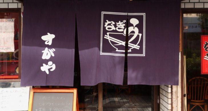 双子織 暖簾4