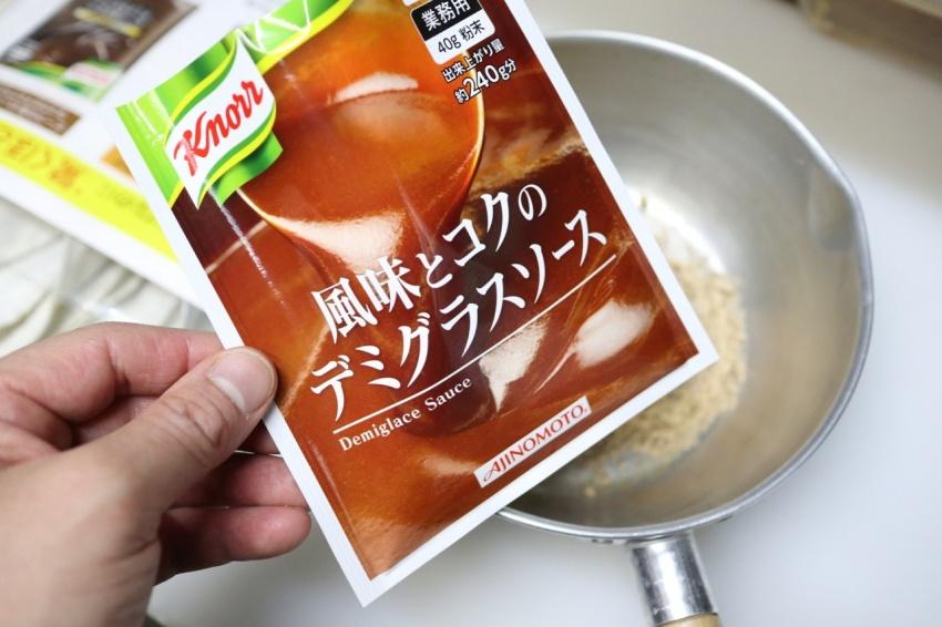 味の素 ソースパウダー5