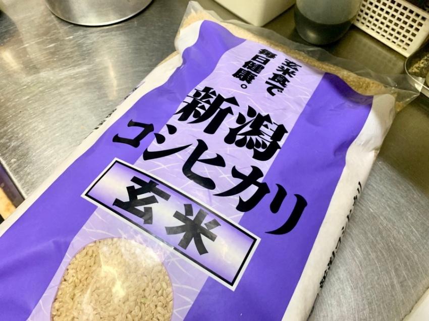 玄米の炊き方1